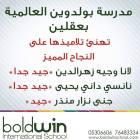 19511476_10155606389027845_2639717089146201355_n